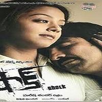 Shock Naa Songs Telugu