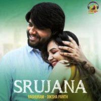 Srujana Naa Songs