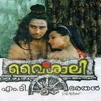 Vaishali 1988 Telugu Old Movie Naa Songs Mp3 Free Download