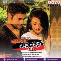 Vikramarkudi Love Story naa songs