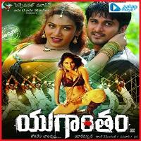 Yugantham Naa Songs Download