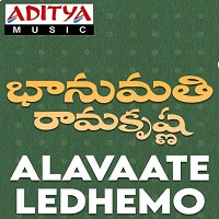 Alavaate Ledhemo naa songs