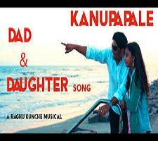 Kanupapale Naa songs