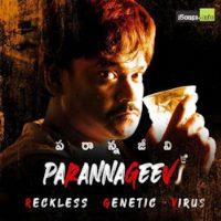 Paranna Jeevi naa songs Download