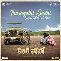 Tharagathi Gadhi naa songs