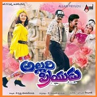 Allari Priyudu Naa songs Download