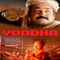 Yoddha naa songs