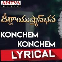 Konchem Konchem Naa Songs