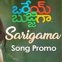 Sarigama Naa Songs Download