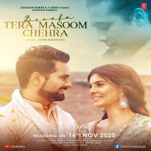 Bewafa Tera Masoom Chehra song download