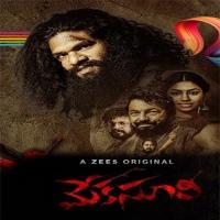 Meka Suri 2 Naa Songs