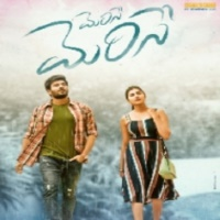 Merise Merise songs download