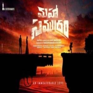 Maha Samudram songs download