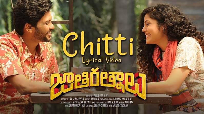 Chitti mp3 download