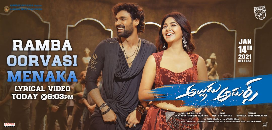 Ramba Oorvasi Menaka song download