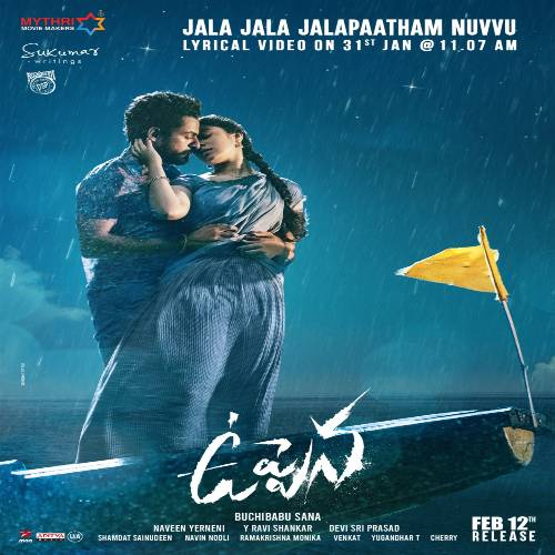 Uppena songs download
